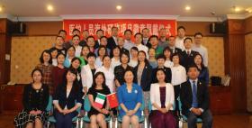 SICT project participants