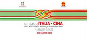 Italy-China Science Technology & Innovation Week